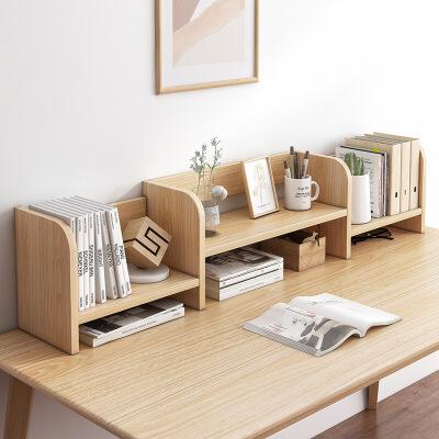 【限时抢】简易小书架桌上学生用简约现代省空间收纳小书柜经济型桌面置物架 免打孔环保材料