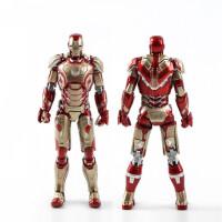 复仇者联盟2钢铁侠模型玩具关节可动人偶摆件 带沙发 金色钢铁侠 (送沙发)