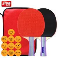 �t�p喜乒乓球拍 初�W者�W生�和��p拍�M拍直拍2只�b兵乓球板子正品