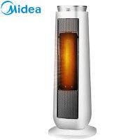 美的(Midea)暖风机 HF20M PTC陶瓷发热体 广角送风 红外遥控 倾倒断电