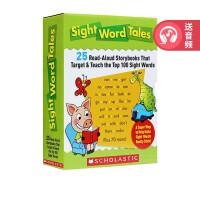 【到手价¥240】【25本盒装送音频】Sight Word Tales 学乐高频词 趣味认知故事集:生活中的常见词 让初学英文的小朋友爱上英文 适合5-7岁
