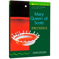 书虫・牛津英汉双语读物:苏格兰玛丽女王(1级上 适合初一、初二年级)