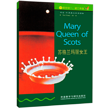 苏格兰玛丽女王(pdf+txt+epub+azw3+mobi电子书在线阅读下载)
