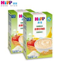 【官方旗舰店】HiPP喜宝有机婴幼儿水果谷物粉 200g*2盒组合装 宝宝辅食米糊