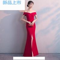 敬酒服新娘春夏季2018结婚韩版一字肩礼服女显瘦开叉鱼尾长款