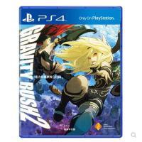 PS4正版游戏 重力异想世界 重力少女重力眩晕1+2合集简体中文现货