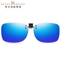 海伦凯勒 太阳镜夹片女款 近视夹片男 便携轻巧墨镜夹片男女通用款 不含镜腿H809