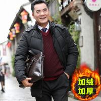 爸爸冬装外套中老年棉衣男加绒加厚2018新款冬季中年男士棉袄