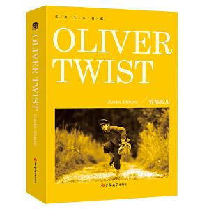 【纯英文原版】雾都孤儿 Oliver Twist 纯英文版原版书籍 全英语小说世界名著文无删减版外国世界文学名著