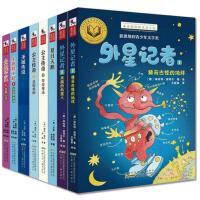 金麦田国际大奖小说系列 全套8册 圣诞传说 外星记者 小鸡特工队 公主传奇 夏日天鹅 8-12-15岁少儿童文学读物