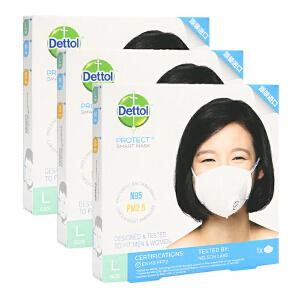 滴露3片智慧型口罩PM2.5防尘防雾霾男女通用呼吸阀L码成人款