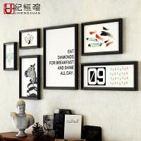 北欧风格装饰画现代简约客厅美式家居床头画玄关挂画壁画卧室墙画SN7472 整体尺寸194cm*77cm 6框组合一套价
