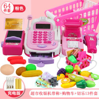 儿童收银机玩具超市购物车过家家套装宝宝女孩女童仿真收银台玩具 带称粉+切切乐13件套(充电版) 送购物车