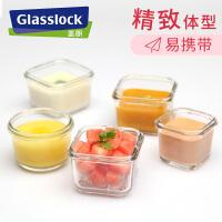 儿童冷冻便携婴儿辅食盒玻璃密封保鲜盒存储宝宝辅食碗