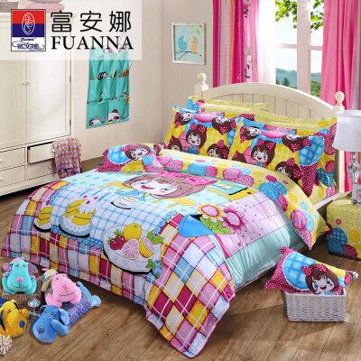 【年度钜惠 狂欢返场】富安娜出品 酷奇智纯棉卡通儿童床上用品四件套1.5m1.8m床适用