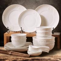 28头 陶瓷餐具套装现代简约碗盘套装礼物