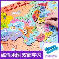 中国地图拼图木质世界地图儿童智力开发益智拼装玩具男孩女孩木制