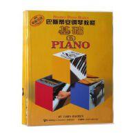 【正版直发】巴斯蒂安钢琴教程(5)(共5册) (美)詹姆斯・巴斯蒂安 9787807515395 上海音乐出版社