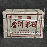 【4片】2006年云南普洱茶砖(吾印茶品-7561)熟茶 250g/片