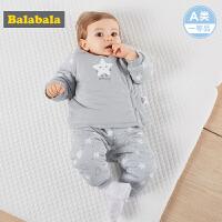 巴拉巴拉婴儿套装宝宝睡衣家居服秋冬新款新生儿加厚衣服裤子