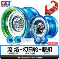 正版奥迪双钻火力少年王5悠悠球冰焰S流焰炫光发光溜溜球儿童玩具