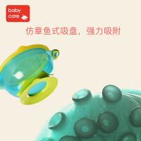 吸盘碗带盖 辅食碗盒 双耳三件套儿童宝宝餐具 婴儿强力