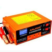汽车电瓶充电器12v24v伏蓄电池摩托车全自动大功率充电机充满自停