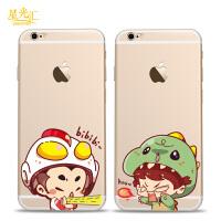 苹果6s手机壳 奥特曼打小怪兽 硅胶软壳防摔iphone6plus情侣