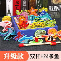 宝宝钓鱼玩具1-2-3周岁男孩女孩幼儿早教儿童益智力开发4-6小孩子