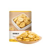网易严选 香蕉脆片 100克