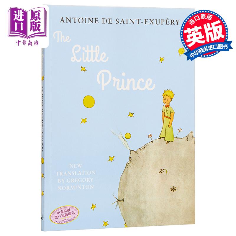 【中商原版】小王子 英文原版 The Little Prince 法国儿童文学 儿童小说 圣埃克絮佩里