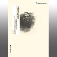 【正版现货】与赛博空间共存:21世纪技术与社会研究 [英]约翰・阿米蒂奇 [英]乔安妮・罗伯茨者:曹顺娣 978754