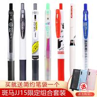 日本ZEBRA斑马中性笔JJ15复古笔限定SARASA按动学生用黑色蓝红色考试签字笔文具套装水笔刷题