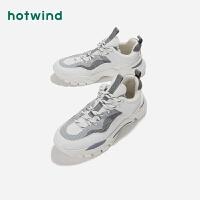热风男士时尚休闲鞋H42M9317