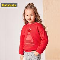 巴拉巴拉童装女宝宝加绒卫衣秋冬2017新款儿童时尚保暖女童套头衫