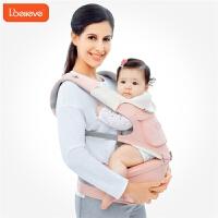 四季通用宝宝前抱式儿童腰凳抱带婴儿背带