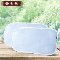 黄古林冰丽枕片儿童枕头片枕席套枕片枕头片冰丽枕芯套