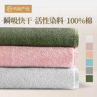 【8.3网易严选超品日】阿瓦提长绒棉超柔弱捻浴巾