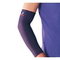 篮球护肘羽毛球运动护肘男女款关节保暖加长送护膝  运动护具