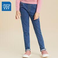 [限时抢:99元,真维斯狂欢再续10.18-21]真维斯女童 2019秋装新款 时尚牛仔裤