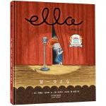 正版全新 美国国家育儿出版物金奖绘本:小象艾拉逆商教育绘本・次上台