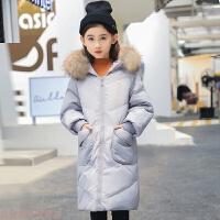 冬季儿童羽绒服女童中长款女大童女孩中大童童装冬装秋冬新款