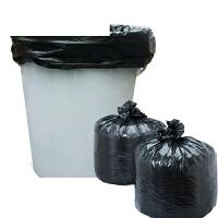 大码酒店宾馆超大塑料袋环卫批发黑色垃圾袋加厚大号环卫物业 加厚