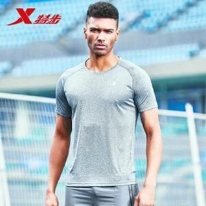 特步男子短袖针织衫2018夏季新款男子T恤健身体恤882229019128