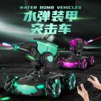 儿童遥控玩具车遥控坦克对战车男孩玩具四驱车特技机甲充电越野车