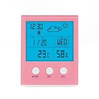 家用高精度温度湿度计室内温度精准电子温度计湿度计温湿度计