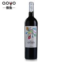 傲鱼AOYO智利原瓶进口红酒 美人鱼赤霞珠干红葡萄酒2016年750ml*1