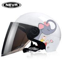 电动摩托车头盔女男夏季轻便式防晒可爱半盔灰四季电瓶车安全头帽