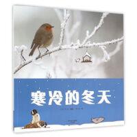 正版图书寒冷的冬天 [比] 马克;孙远 9787535064479 海燕出版社
