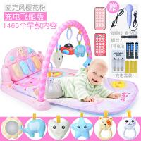 婴儿健身架脚踏钢琴3个月新生宝宝健身器游戏毯音乐玩具0-1岁 遥控麦克风+遥控飞船